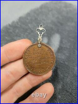 1887 Navy Good Conduct Medal Named & Numbered Earliest Named Example RARE